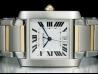 Cartier|Tank Francaise LM|W51005Q4 / 2302